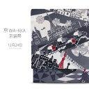 Wwakka76-1