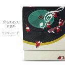 Wwakka78 1