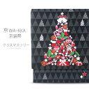 Wwakka80 1