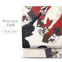 Wwakka91 1