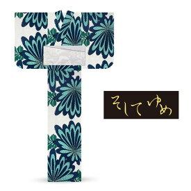 「そしてゆめ」ブランド レディース 浴衣 オプション多数 花火大会 夕涼み会 夏祭り【緑】ちりめん菊【6SY-32】 日本製