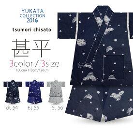 【お買い物マラソン】「tsumori chisato」ツモリチサト ブランド 男の子用 甚平 上下セット 選べる3サイズ 3色 100cm・110cm・120cm 2才/3才/4才/5才/6才/7才/8才 雲 富士山 茄子 6t-54 6t-55 6t-56 青 紺 白 水色