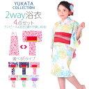 Yukata2wayinfo1