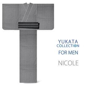 ブランド メンズ浴衣【NICOLE】メンズ浴衣 男性【グレー系】【Lサイズ】千鳥柄 総柄