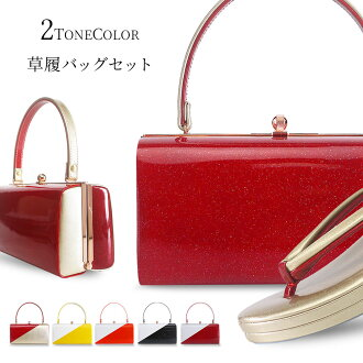 2 tone sandals バッグセットグリッダーラメエナメル five colors of gold black red orange yellow for the long-sleeved kimono available
