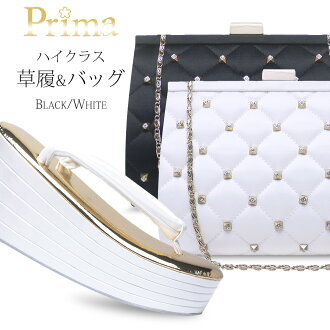 Five pieces of rhinestone black and white two colors of kilts metallic core heel sandals for the sandals bag set long-sleeved kimono & dress available