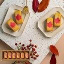 KINEEL キニール anフィナンシェ6個入(プレーン×6) 【京都 洋菓子 スイーツ お祝い 内祝い 引菓子 出産祝い 就職…