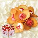 ルフル30個入(バニラ×15、ベリーベリー×15) 【ラングドシャ 京都 洋菓子 スイーツ お祝い 内祝い 引菓子 出産祝…