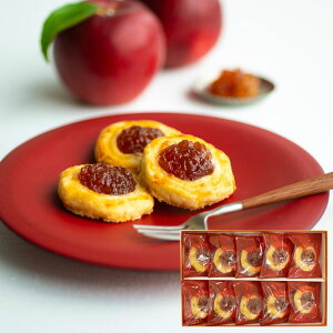 KINEEL キニール りんごパイ 10個入| 京都 洋菓子 林檎 スイーツ お祝い 内祝い 引菓子 出産祝い 就職祝い ギフト 手土産 かわいい 贈り物 プレゼント 焼き菓子 抹茶 お歳暮 鼓月