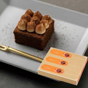CUTE CUBE CAKE chocolate 12個入【京都 洋菓子 スイーツ お祝い 内祝い 引菓子 出産祝い 就職祝い ギフト 手土産 かわいい 贈り物 プレゼント 焼き菓子 抹茶 バレンタイン ホワイトデー 鼓月】