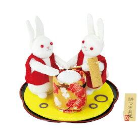 丸盆・餅つき月兎・くろちく 本店【楽ギフ_包装】【楽ギフ_のし】