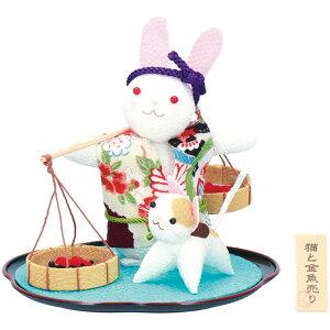 丸盆・猫と金魚売り・くろちく 本店【楽ギフ_包装】【楽ギフ_のし】