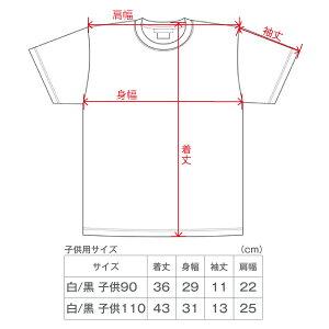 子供用110・般若心経【絵心経】Tシャツ・京都くろちく公式ショップ