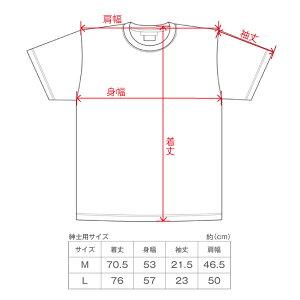 般若心経Tシャツ・紳士用・和雑貨・京都くろちく