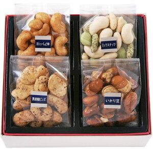 京都の豆菓子4種類詰合せ「高級おつまみセット 粋 sui」