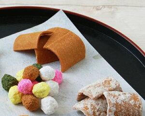 一袋で3つの味♪ 京銘菓 五色豆と八ツ橋2種類入 豆八(まめはち)【大 205g入】