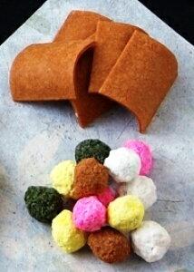 一袋で二つの味♪京銘菓 五色豆と八ツ橋の袋入 豆八(まめはち)【小 110g入】