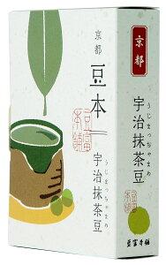豆本(まめほん)宇治抹茶豆