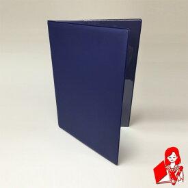 A3二つ折り【紺オール塩ビ製】両面透明袋タイプ 証書ファイル 賞状ファイル 賞状ホルダー【ケース フォルダー バインダー 賞状入れ】
