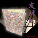 【桃色 友禅紙表紙】内張り紙 2枚収納用 パット無 賞状ファイル 証書ホルダー