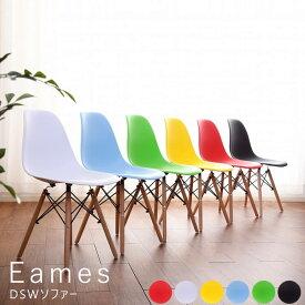 Eames(イームズ) DSW チェアー 椅子・チェア椅子・チェア インテリア 家具 家電 雑貨 通販 通信販売