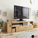 Falo(ファロー) 伸縮型TVボード テレビボード TV台 テレビ台 ローボード お洒落 おしゃれ シンプル コーナー 収納 送料無料 夏 ECORO エコロ 102018 Falcon 伸縮