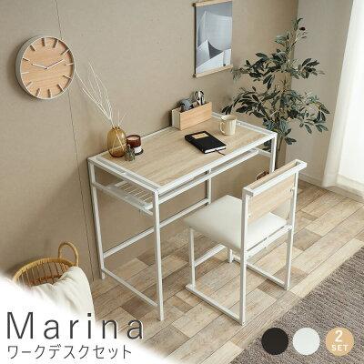 Marina(マリーナ)ワークデスクセットデスクパソコンデスクオフィスデスクテーブルテレワーク在宅勤務チェアーオフィスチェアーワークデスク送料無料おしゃれ冬東馬ECOROWAVEホワイトブラックナチュラル