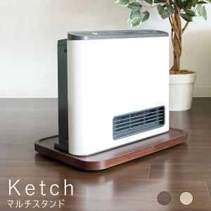 Ketch(ケッチ) マルチスタンド 平台 キャスター付き 北欧 平台車 キャリーボード マルチボード キャスターボード 台車 鉢置き台 プランターベース マルチスタンド ナチ