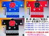 ◆외국인을 위한 해피 코트 어린이용(안사이즈)