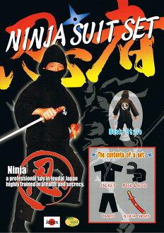 ◆ Ninja suit 4-piece set children (150 cm)