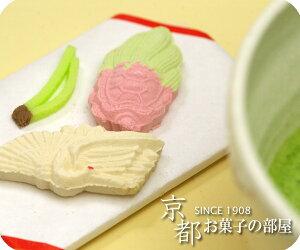 和三盆糖のお干菓子「鶴亀」5ケセット(寿・松葉)