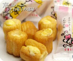 チーズ梅 2袋セット【海外発送】【あす楽対応】【個包装】