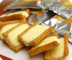 チーズ一番 2袋セット【あす楽対応】【海外配送】【個包装】