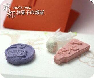 Wasanbon,干糖果新的一年的 10P27Jun14