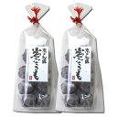 京の松露 岩ごろも 2袋セット 【和菓子】【海外発送OK】【受注製造】【キャンセル不可】