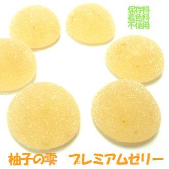 Of mizuo-yuzu shizuku premium jelly 10P20Sep14