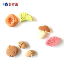 和三盆糖のお干菓子 みのり【秋季限定】