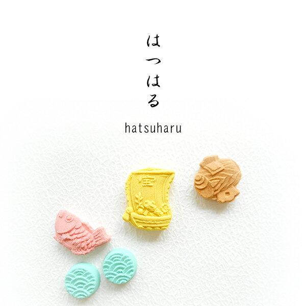 和三盆糖のお干菓子 新春の小箱 はつはる