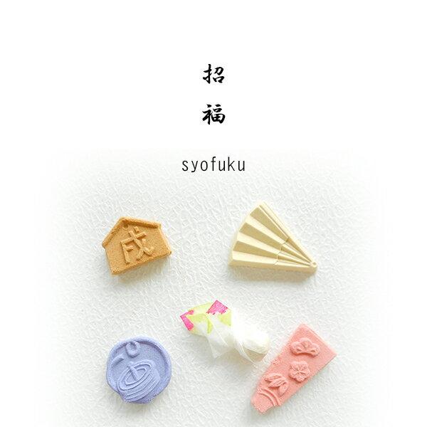 和三盆糖のお干菓子 新春の小箱 招福