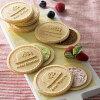 20 Piece crispy cookie Maison de クッキア 10P04oct13