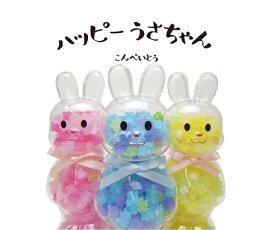 うさぎ容器(金平糖/こんぺいとう)