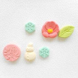 和三盆糖のお干菓子 冬景色【あす楽対応】【冬季限定】【海外発送不可】