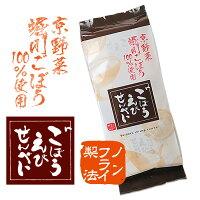 堀川ごぼうえびせんべい袋(12袋入)