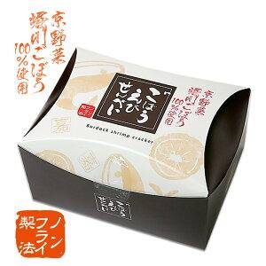 堀川ごぼうえびせんべい 箱タイプ(5袋入)