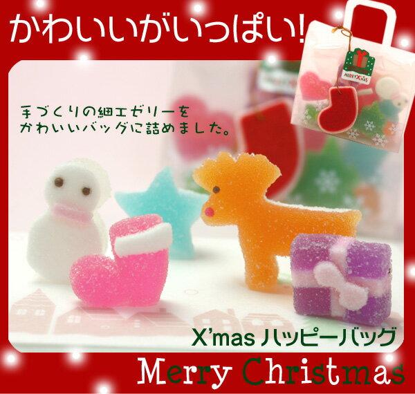 クリスマスハッピーバッグ【あす楽対応】【海外発送】