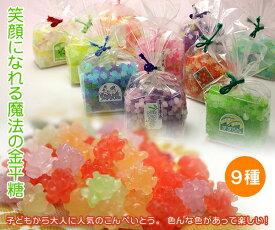 9種類から選べる!巾着 金平糖(115g)【海外発送】【RCP】
