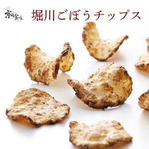 堀川ごぼうチップス