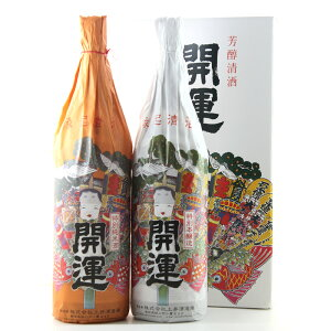 【送料無料】開運紅白セット 特別純米 特別本醸造 祝酒 日本酒 飲み比べセット 専用カートン 1800ml 2本セット