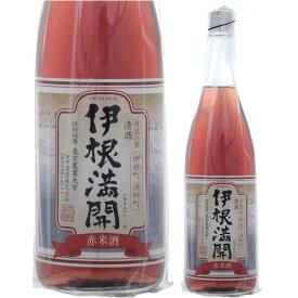 【送料無料】京都 向井酒造 伊根満開 赤米 古代米 純米 720ml