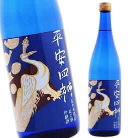 京都 佐々木酒造 平安四神 ブルー 吟醸 1800ml